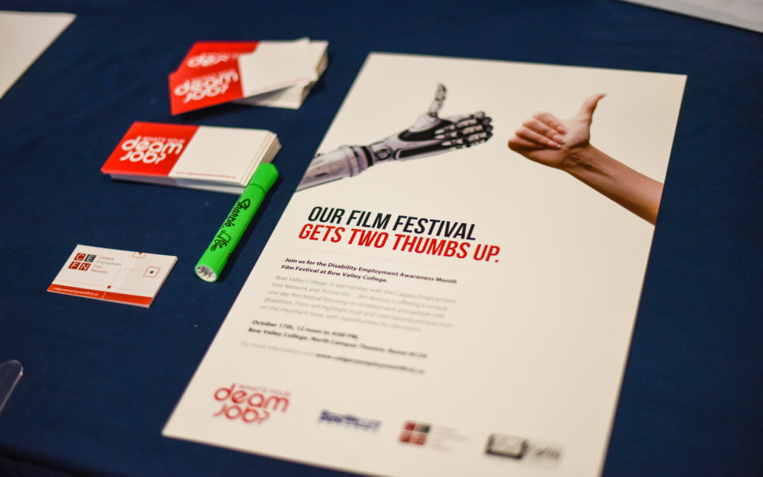 DEAM Highlights: Film Festival Inspiration